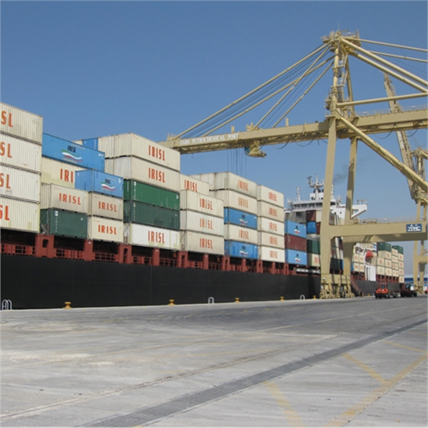 World largest container shipping company : How to keep my