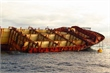 Wreck Removal Convention Entered into Force
