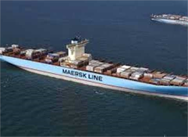 Statement of Ports and Maritime Organization of Islamic Republic of Iran on Release of Maersk Line Ship