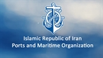 Statement of the Ports and Maritime Organization  Regarding the Technical and Safety Status of the Iranian National Fleet