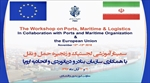 PMO Hosts the Workshop on Ports, Maritime and Logistics